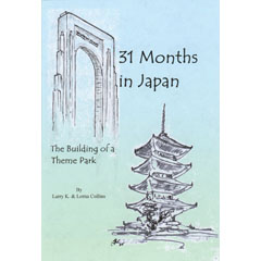 31 Months in Japan Book image