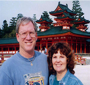 Larry K. & Lorna Collins in Kyoto Japan